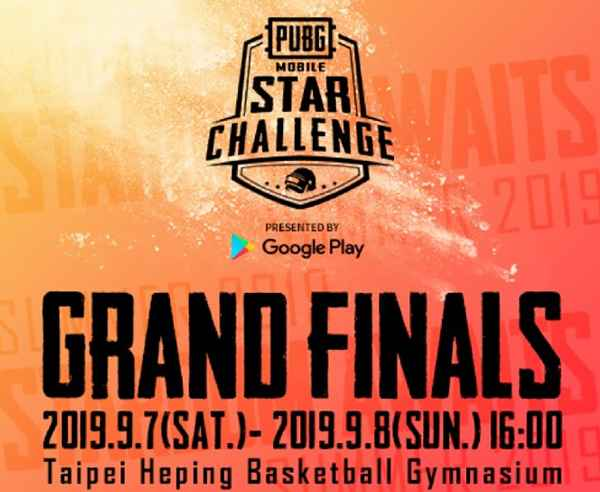 PMSC 2019 Schedule Taiwan | PMSC 2019 Final Teams and Prizepool