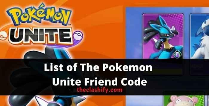 Pokemon Unite Friend Code ( Pokemon Unite Trainer ID )